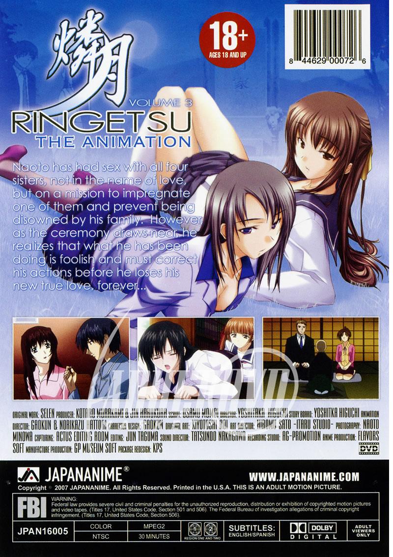 Hentai dvd cover ringetsu