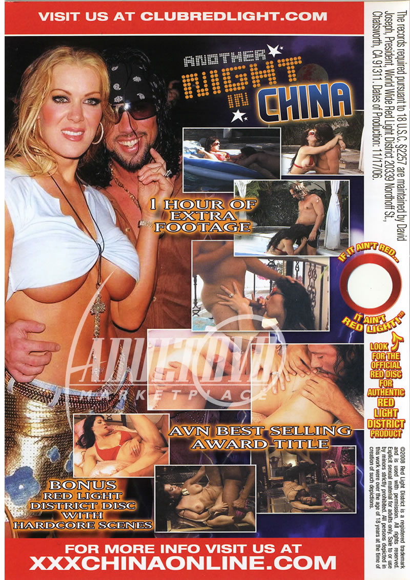 1 night in china porno