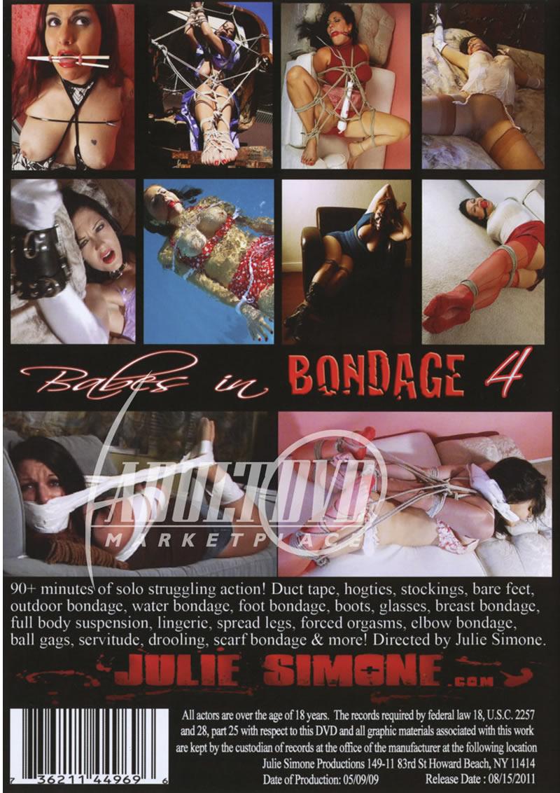 Bondage dvd suspension