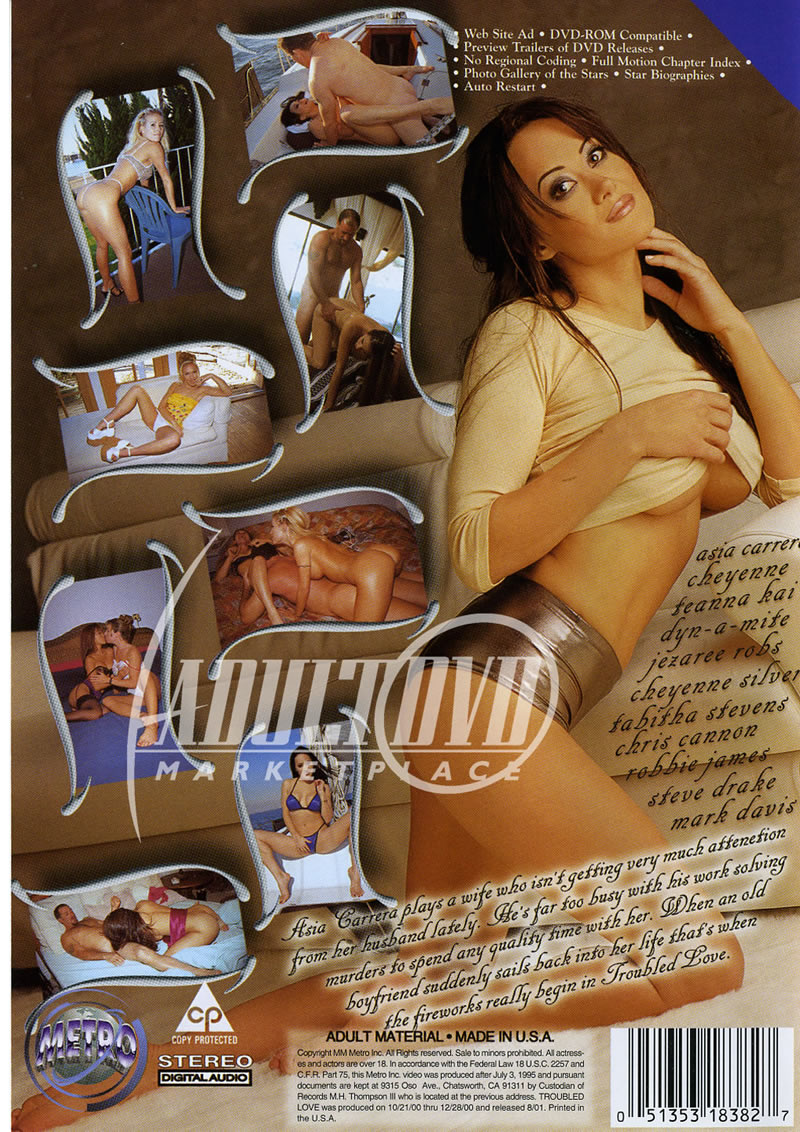 Asia Carrera Anime troubled love