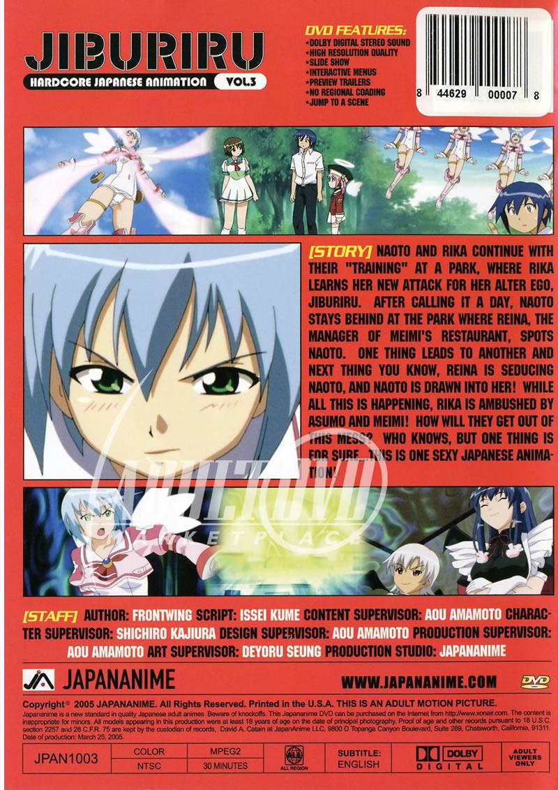 Angels And Devils Anime Porn jiburiru: the devil angel 3 - dvd - japan anime