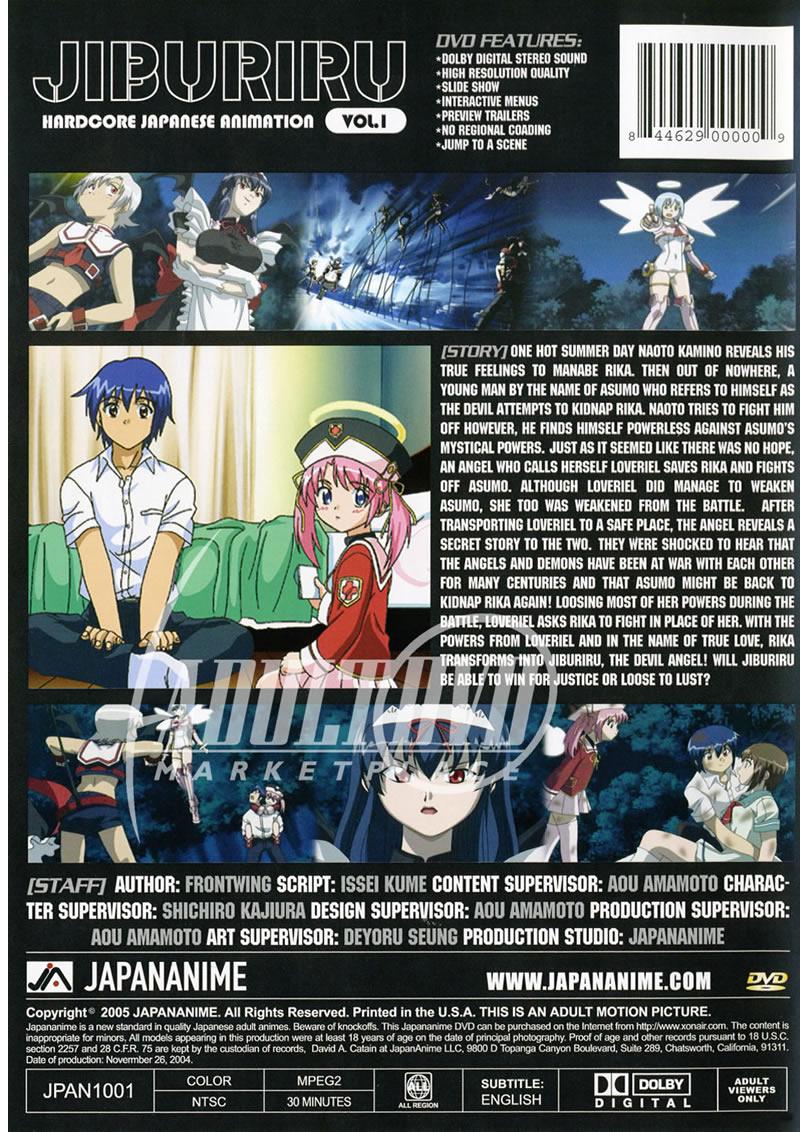 Angels And Devils Anime Porn jiburiru: the devil angel 1 - dvd - japan anime