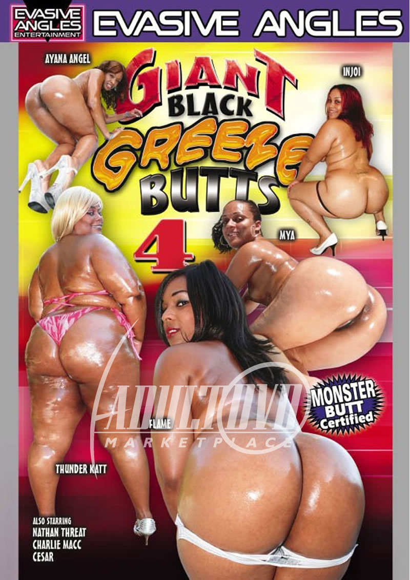 gigantic black butt -