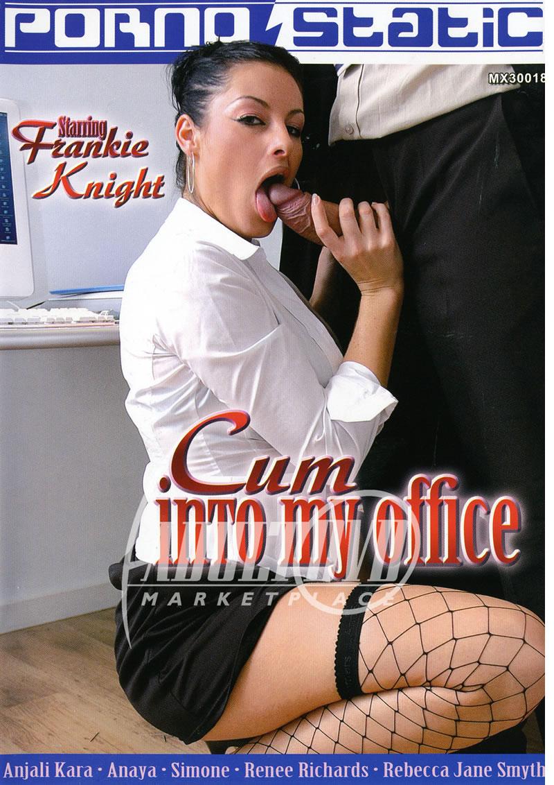pornuha-s-foto-v-ofise
