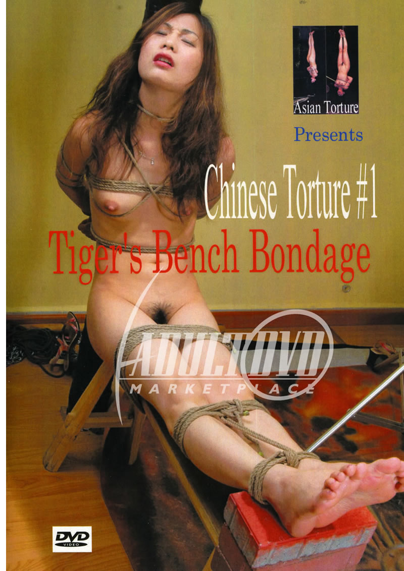 Ancient Chine Torture Porn chinese torture 1 - dvd - asian sm