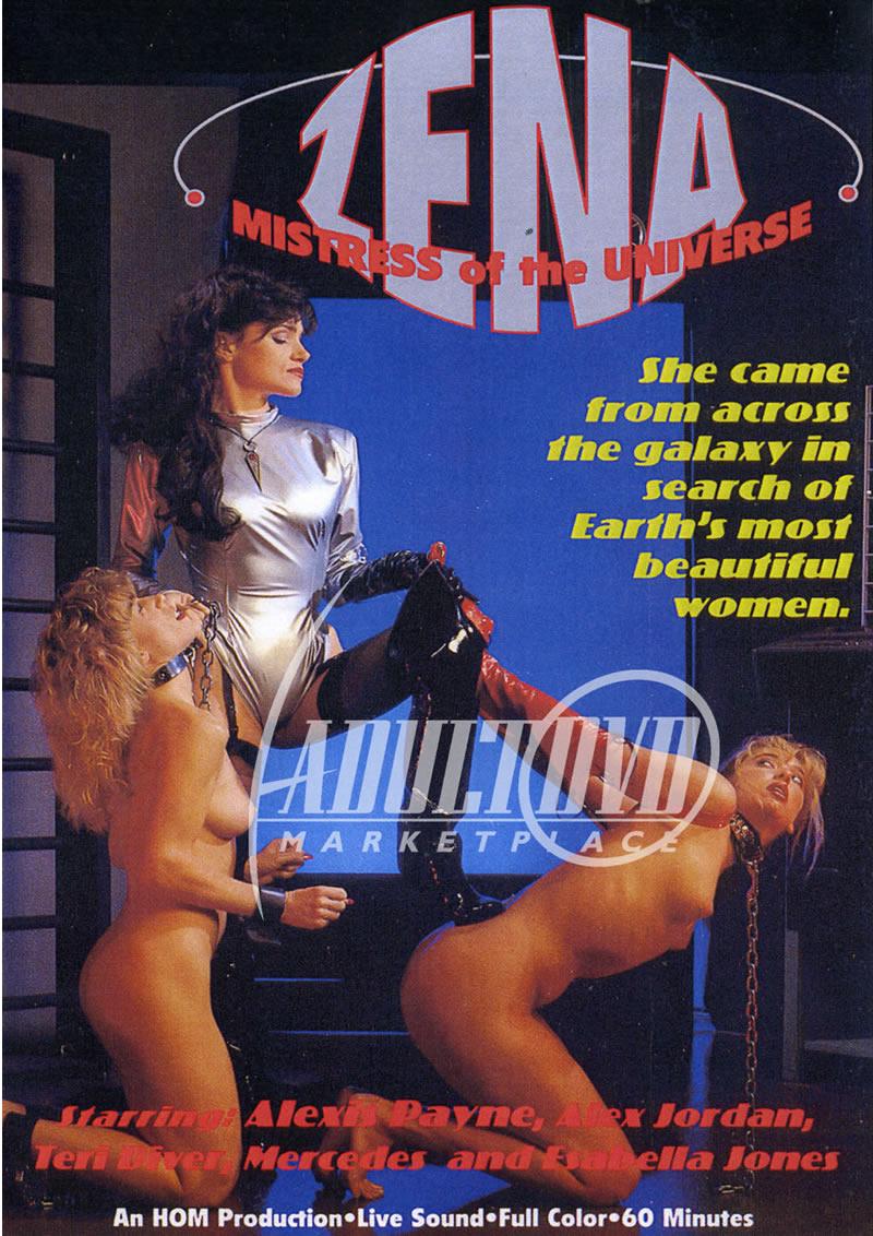 Пейн порно мультфильм