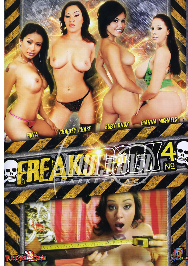 Freaks Of A Cock 44