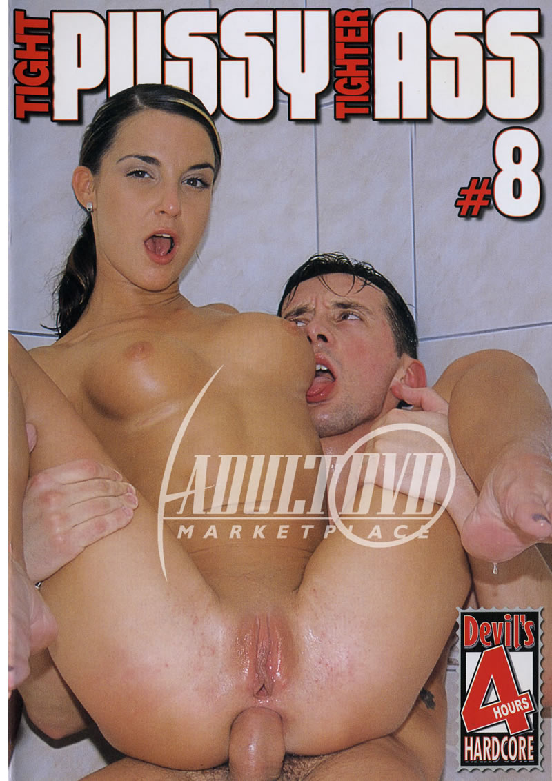 Mail order sex toy