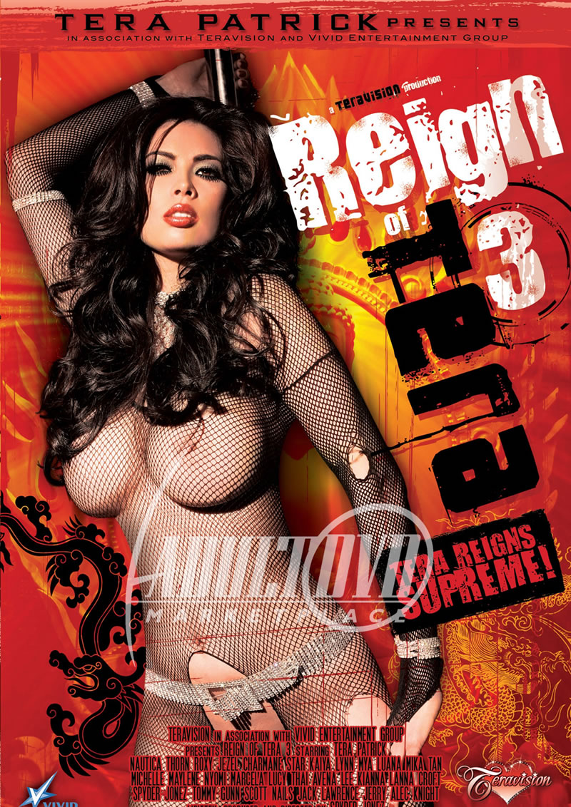 Teravisionss – Reign Of Tera 3