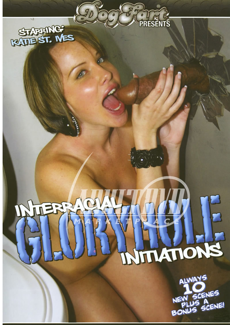 Gloryhole initiations password confirm