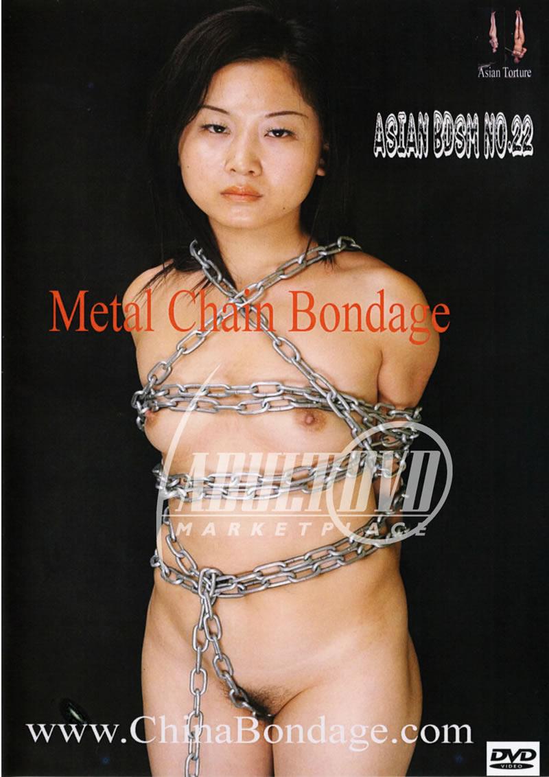 Asian bdsm dvd