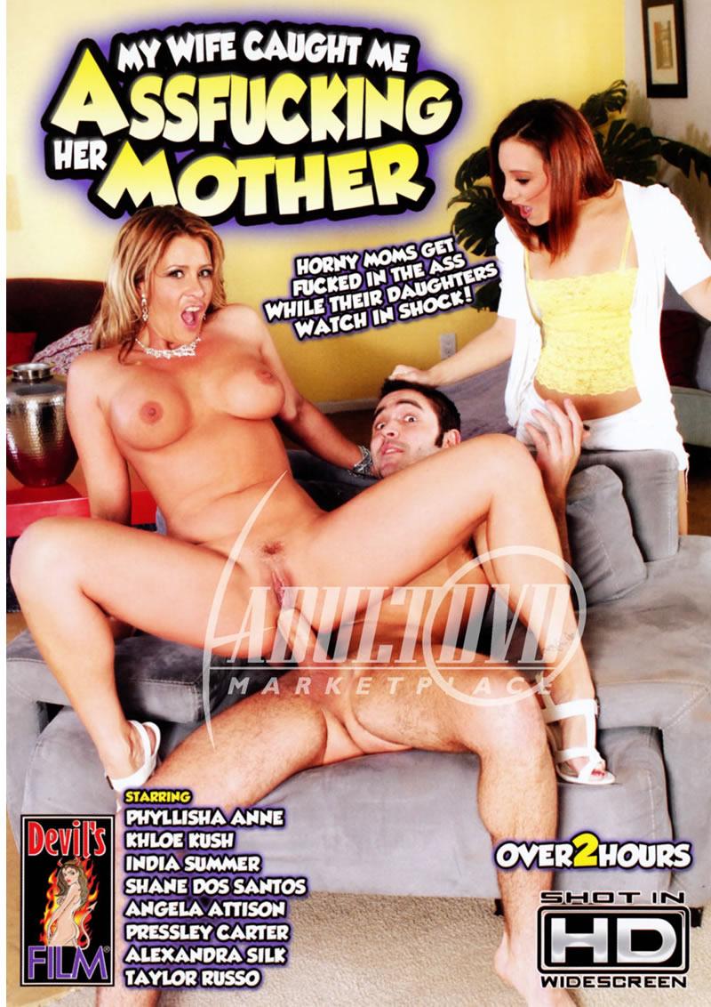 Жена с именной порно фильм