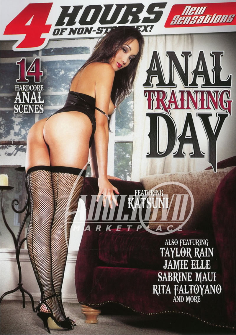MARYLOU: Anal training dvds