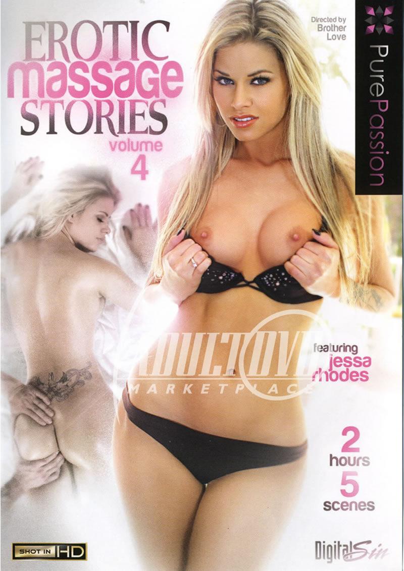 секси истории