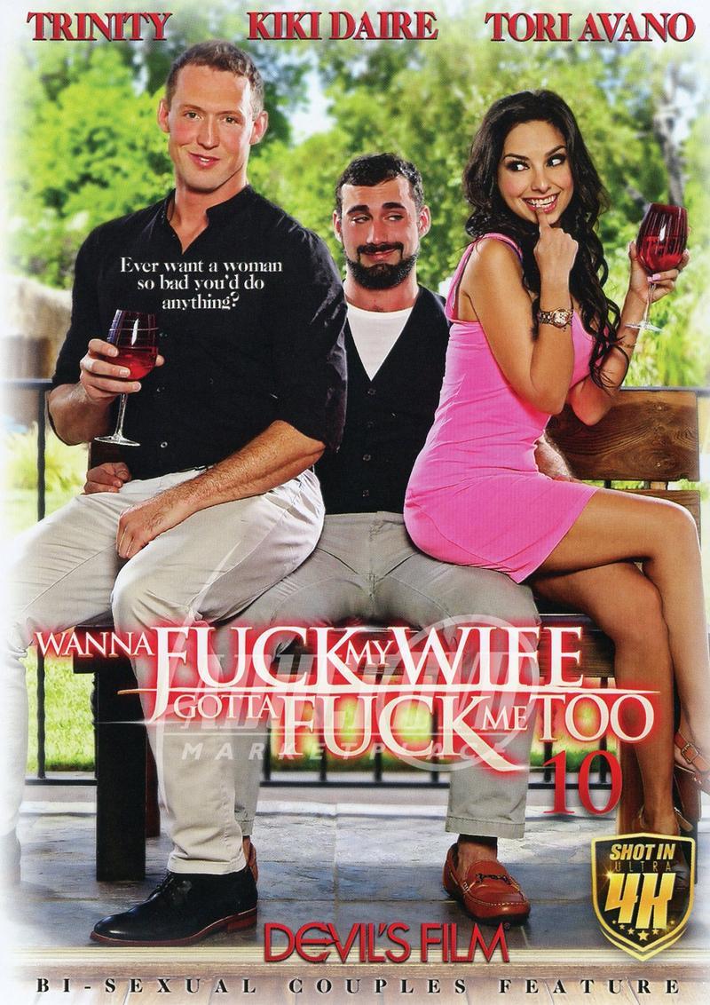 Fuck me & my wife