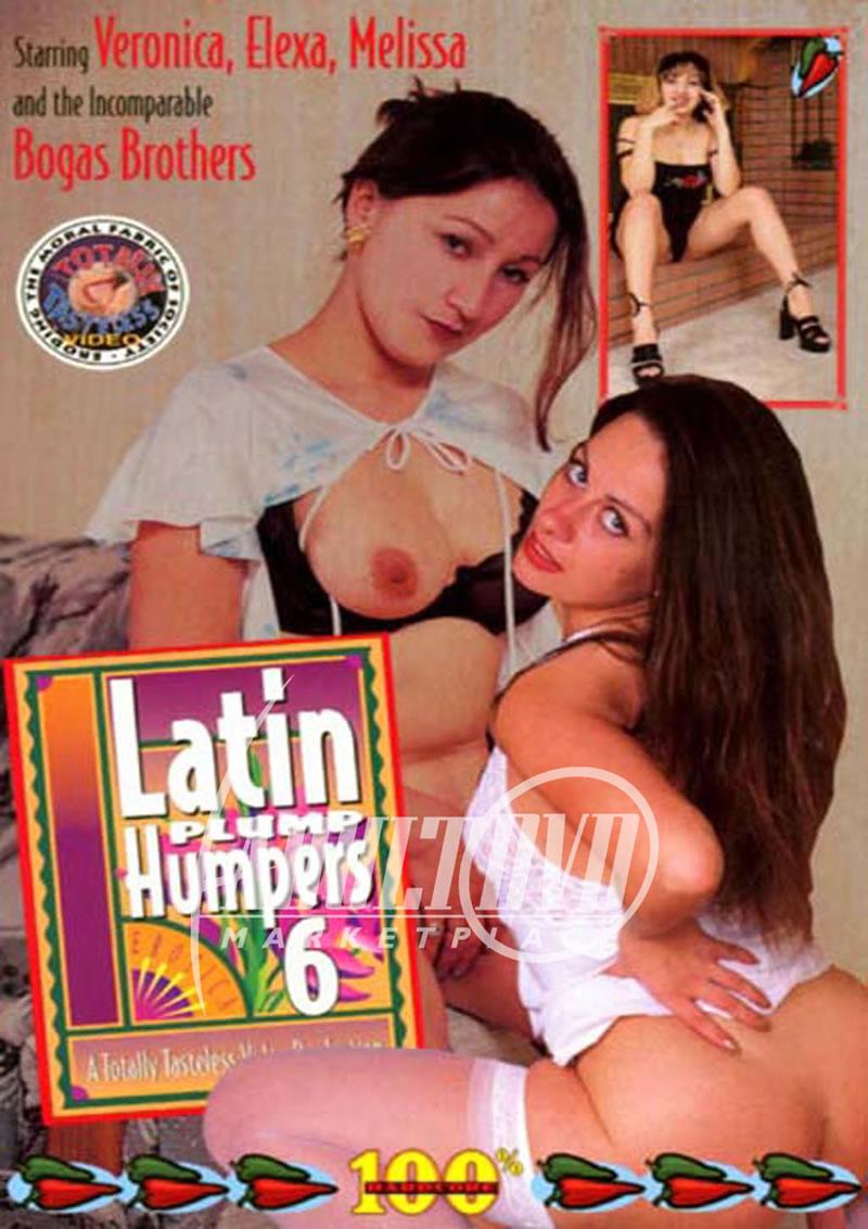Finest latino ass around