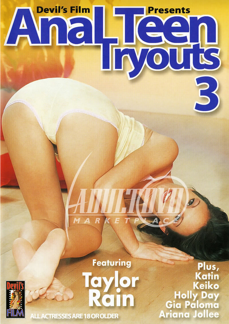 Anal teen tryouts anal teen tryouts dvd sorry, can