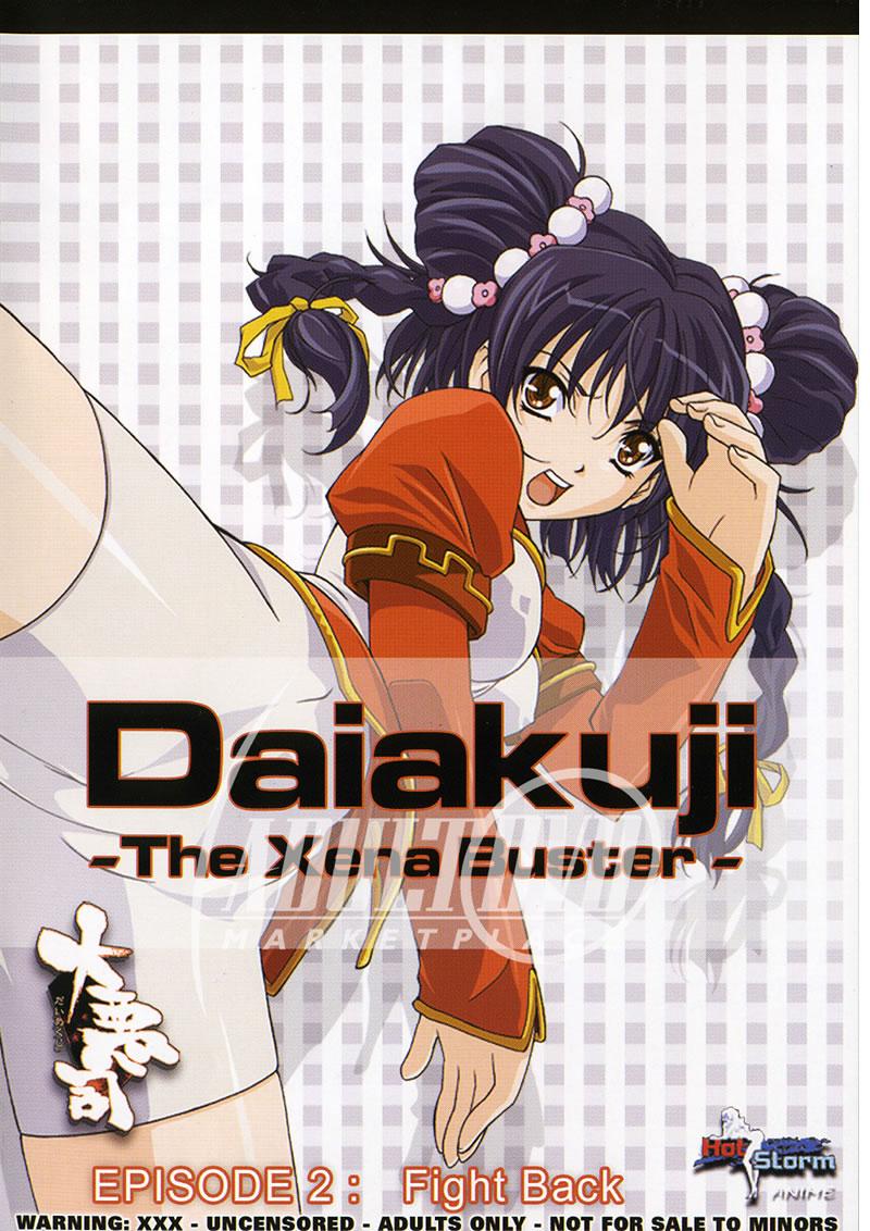 Daiakuji: The Xena Buster [Sub Español][Sin Censura][Mega]