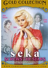 Seka Screws The Stars