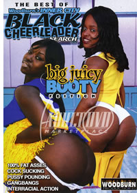 Best Of Black Cheerleader Big Juicy
