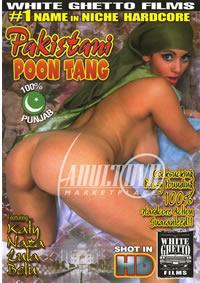 Pakistani Poon Tang