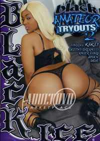 Black Amateur Tryouts 2