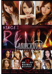 Stage 2 Remix