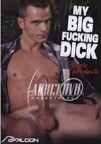 My Big Fucking Dick Buck Meadows