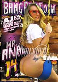 Mr Anal 14