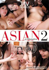 Asian Admiration 2