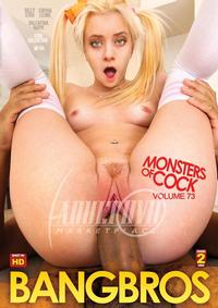Monsters Of Cock 73