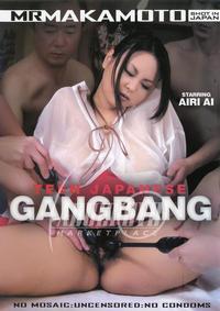 Teen Japanese Gangbang