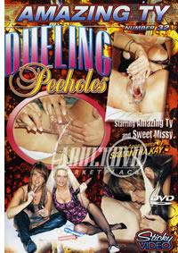 Amazing Ty 32: Dueling Peeholes