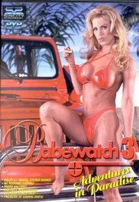 Babewatch 3