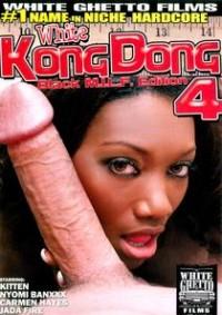 White Kong Dong 4