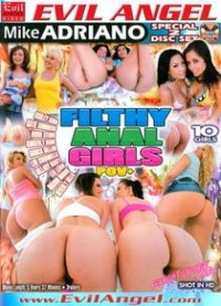 Filthy Anal Girls