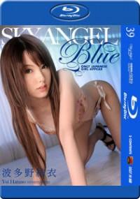 Sky Angel Blue 39: Yui Hatano (Blu-ray)