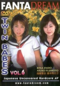 Twin Babes 6