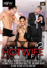 Hotwife Life 2