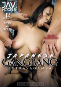 Japanese Gangbang Extravaganza