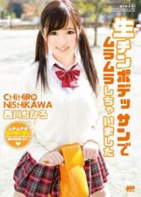 Kirari MMDV 01 Get The Horn With Dick Drawing: Chihiro Nishikawa