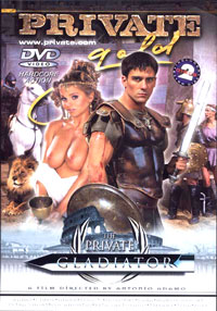 Private Gladiator 1, The