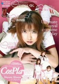 Cosplayer: Mayumi Misawa