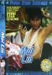 Mai Lin (Porn Star Legends)
