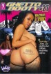 Larry Flynt's Private Collection 3: Ghetto Booty