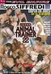 Rocco: Animal Trainer 15