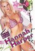 Best Of Hannah Harper