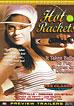 Hot Rackets