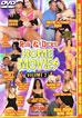 Rob & Dicks Home Movies 2