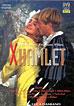 X Hamlet